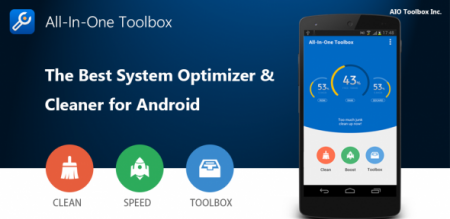 All-In-One Toolbox (Cleaner) Pro v7.1.1 Final + Plugins [Rus/Android]