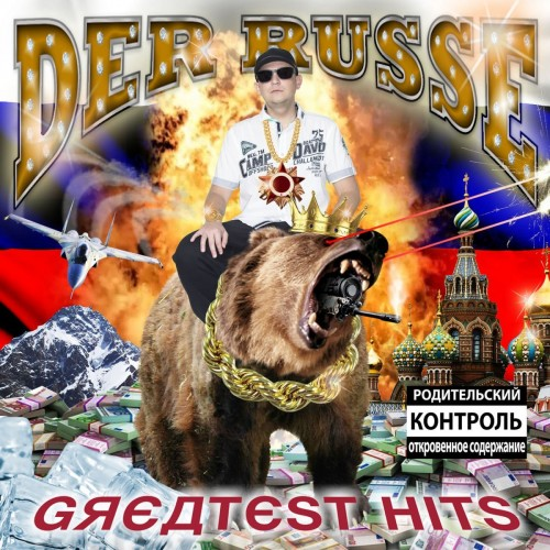 Der Russe - Greatest Hits (2016)