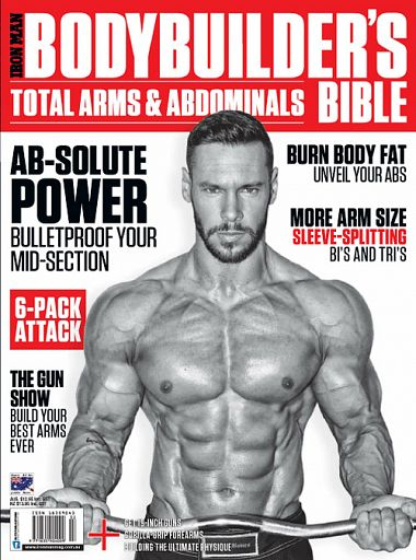 Australian Iron Man - Bodybuilder's Bible Part 2, 2016