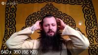 Алексей Маматов. Шик,сияние и красота здоровой кожи и волос (2015) Тренинг