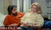 ������� � ������� ������� / La femme aux bottes rouges (1974)