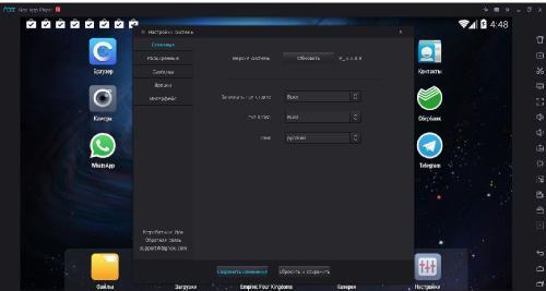 Nox App Player v3.3.0.0