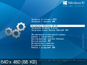 Windows 10 Pro x64 eXtreme Edition v.2.1.7 by C400's (RUS/2016)