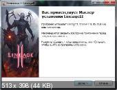 Lineage 2: Helios (2015) PC {версия 4.0.30.10.01}