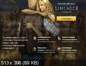 Lineage 2: Helios (2015) PC {версия 4.0.28.04.01}
