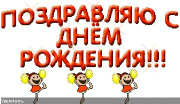 http://i80.fastpic.ru/thumb/2016/0424/ca/8996fec75bf74fecd4e2c2010cb386ca.jpeg