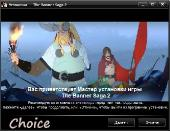 The Banner Saga 2 (2016) PC {RePack от Choice}
