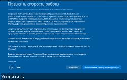 Windows 10 Insider Preview Redstone 10 in 1 (x86/x64) 10.0.14328.1000 (RUS/2016/SURA SOFT)