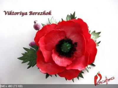 Бисеринки от Perchinki - Страница 3 16eebcd68b6380002c84dc6e315793d9