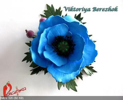 Бисеринки от Perchinki - Страница 3 605031e3e685738a227d945ed39afce9