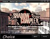 Shadow Complex Remastered (2016) PC {RePack от Choice}