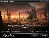 Stellaris (2016) PC {RePack от Choice}