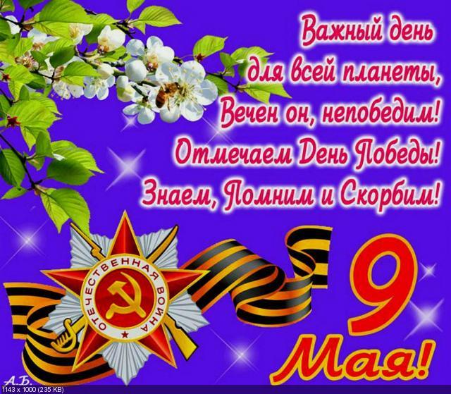 http://i80.fastpic.ru/thumb/2016/0509/bf/bc9561e4a5fa6bd32b768a766619c1bf.jpeg