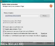 Набор программ и компонентов для игр v.16.05.10