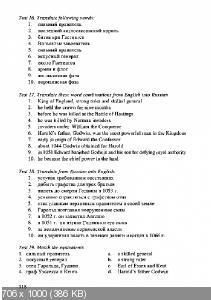 Учебник Английского Языка В.Скультэ Торрент