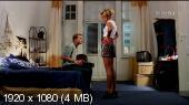 Баловень удачи / Fuks (1999)