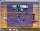 Warzone 2100 Portable 3.2.1 PortableApps