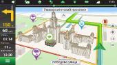 Навител Навигатор / Navitel Navigator 9.6.2385 + Карты 1Q 2016 (2016) Android