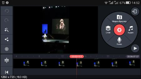 KineMaster � Pro Video Editor FULL v3.3.5.7801 (Android)