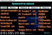 Systemsoft Portable by sibiryak v 27.05 (x86/x64/RUS/ENG/ML)
