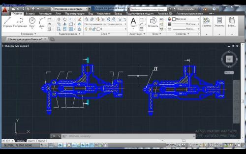 Максим Фартусов | Супер Проектировщик в AutoCAD (2016) CamRip