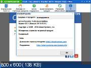 ActivePresenter Professional Edition 6.0.1 (x86-x64) (2016) (Rus/Multi)