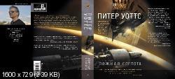 http://i80.fastpic.ru/thumb/2016/0601/e9/272cd97629dd8f30c996b1e668f3e0e9.jpeg