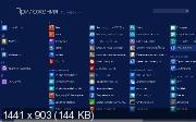 Windows Server 2012 DataCenter R2 VL x64 v.18292 2in1 (RUS/2016)