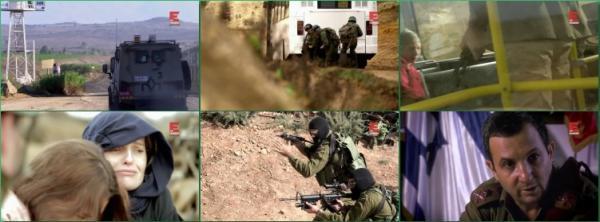 �������� ��� ������� / The Killing of Abu Jihad