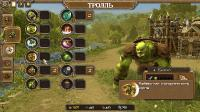 One Troll Army (2016/RUS/ENG/PC) Portable
