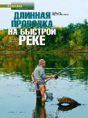 http://i80.fastpic.ru/thumb/2016/0610/6b/53ccb2d85a1dc356660d7dc32abeb26b.jpeg