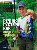 http://i80.fastpic.ru/thumb/2016/0610/7b/a95449797d4cb8a13af86b435886107b.jpeg