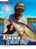 http://i80.fastpic.ru/thumb/2016/0610/cc/d8525b4b8e9573fe610457dd7125dbcc.jpeg