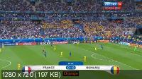 Футбол. Чемпионат Европы 2016. Обзор матчей + Все голы. Нарезка [01-50 из 51] [10.06-10.07] (2016) HDTVRip 720p | 50 fps