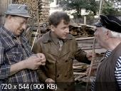 Ёлки-палки!.. (1988)