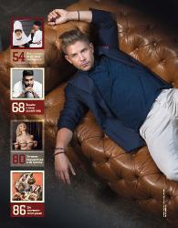 Playboy �7-8 (����-������ 2016)