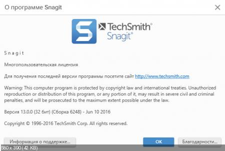 Techsmith Snagit 13.0.0 Build 6248 RePack by KpoJIuK