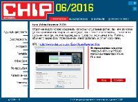 http://i80.fastpic.ru/thumb/2016/0628/2f/9801e2735cf6f6d725d6342271ad302f.jpeg