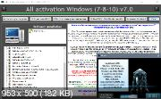 All activation Windows 7-8-10 v.7.0 DC 30.06.2016 (MULTi/RUS)