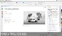 CorelDRAW Graphics Suite X8 18.1.0.661