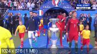 Футбол. Чемпионат Европы 2016. Финал. Португалия - Франция + Награждение [Матч! Наш спорт] [10.07] (2016) WEBRip-AVC