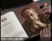 Последний из группы Джек (2000) DVB от AND03AND