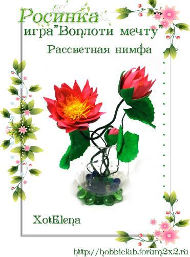 http://i80.fastpic.ru/thumb/2016/0714/ff/31119791f9de77ccae889ba290600dff.jpeg