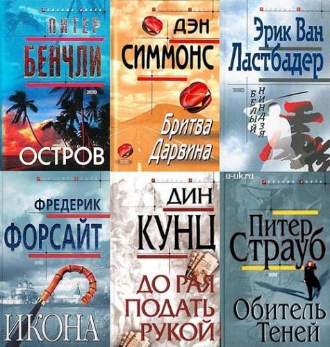 Серия книг - Persona grata [26 томов] (2001-2003) FB2