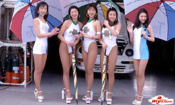 Amateur - Classic Race Queens costumes 2
