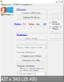 KMSAuto Net 2015 v1.4.5 Portable