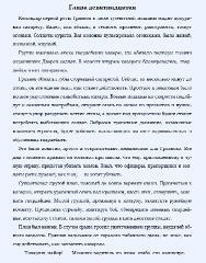 Проханов А.А. - Собрание сочинений [62 произведения] (1971-2016) FB2, DjVu, PDF