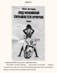 Серия книг - Подвиг. Библиотека героики и приключений [33 тома] (1968-2015) FB2, DjVu