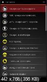 iGO Primo NextGen Gift 9.18.27.658108 International VR Edition [Ru/ML/Android]