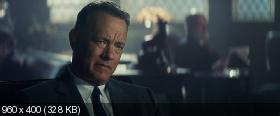 Шпионский мост / Bridge of Spies (2015) BDRip-AVC от HELLYWOOD | Лицензия